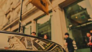Rolls Royce Avenue